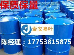 5343-92-0原料1,2-戊二醇5343-92-0含量99%山东现货