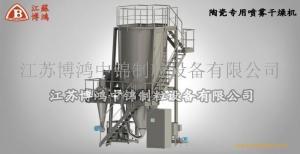 低聚果糖喷雾干燥机|低温喷粉塔烘干设备|益生菌压力喷雾造粒干燥设备 产品图片