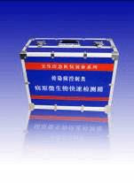 入境检查生物因子抗体Ag检测试剂(胶体金免疫法)