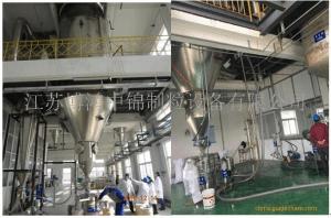 农药DF干悬浮剂专用压力喷雾干燥机Pressure spray dryer for pesticide DF dry s