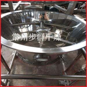 铁皮石斛沸腾干燥机 产品图片
