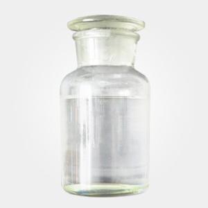甲基异噻唑啉酮杀菌剂
