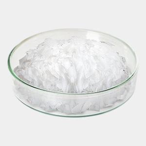 丙酸氯倍他索原料