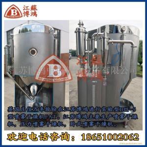 水解植物蛋白喷雾干燥机|豌豆蛋白压力喷雾造粒塔烘干设备 产品图片