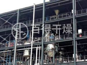 高质量不溶性硫磺粉干燥机 全密闭反应过滤洗涤干燥多功能设备