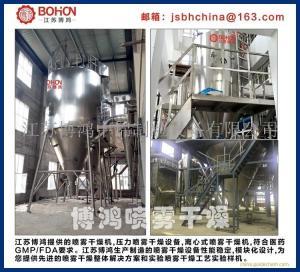 低聚果糖喷雾干燥机 Oligosaccharide spray dryer 产品图片