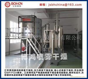 甜菊糖喷雾干燥机|氨基酸压力喷雾造粒塔烘干设备