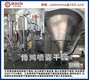 大豆蛋白喷雾干燥机 Soy protein spray dryer 产品图片