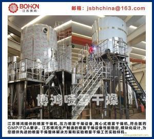 胶原蛋白喷雾干燥机|味精废水压力喷雾造粒塔烘干设备