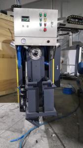 气吹式包装机 GZ细小颗粒分装机