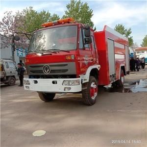 四川凉山小型消防车3吨消防车5吨消防车现车订购