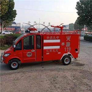 百色摩托三轮巡逻消防车销售点电话
