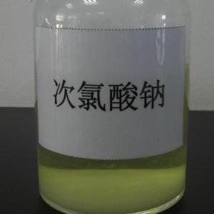 工业级84消毒液 漂水 漂白水杀菌剂