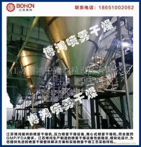 甜菊糖喷雾干燥机,BH-50kg/h甜菊糖喷雾造粒喷粉塔