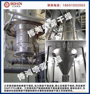 BH-50型绿豆蛋白喷雾造粒干燥塔,豌豆蛋白喷雾干燥机
