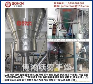 水解乳清蛋白粉喷雾干燥机,200kh/h浓缩乳清蛋白粉压力喷雾干燥塔,喷粉塔