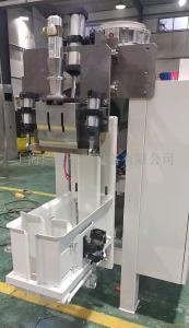 全自动 石英砂气浮式包装机