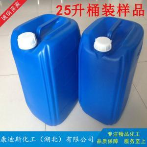 丙烯酸羟乙酯     湖北生产厂家 油脂工业级现货