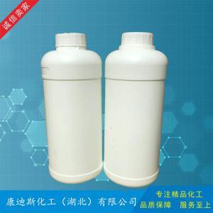 二甲苯 湖北生产厂家 现货直发 99.5%高纯度