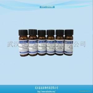 GBW07469 土壤中有机氯农药和多氯联苯成分分析 产品图片