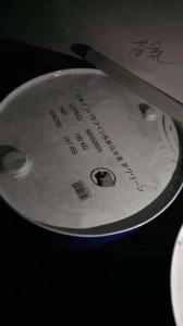 日本出光异构十二烷 产品图片
