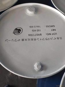 异构十二烷 产品图片