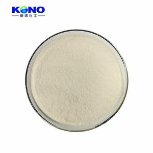 9075-53-0 银耳多糖现货供应 支持审计