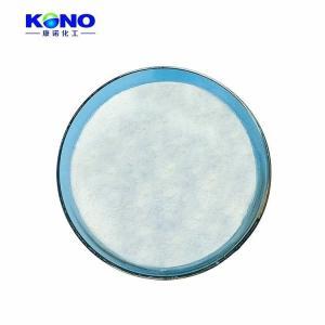山梨酸钾 24634-61-5
