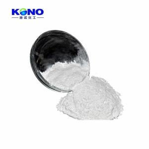 羧甲基纤维素;羧甲基纤维素;CM-纤维素;羧甲基醚纤维素;