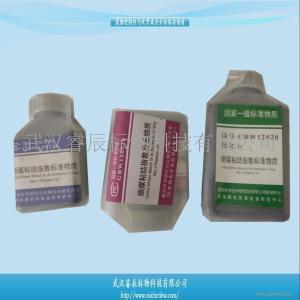 GBW12034  烟煤胶质层指数标准物质 450克/瓶 产品图片