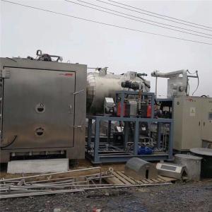 二手进口冻干机二手冷冻干燥设备 产品图片