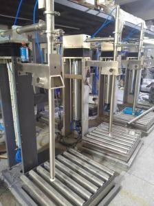 上海广志200L防静电灌装机,润滑油罐装机