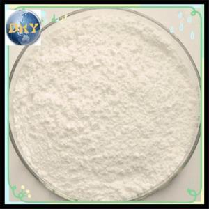DMHA/1,5-二甲基己胺原料价格