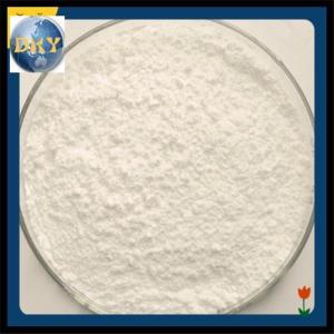美洛昔康原料药厂家始终保证产品质量