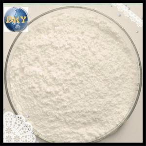β-煙酰胺單核苷酸原料/NMN