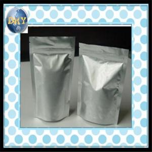 亞精胺原料CAS:124-20-9