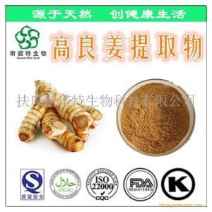 高良姜提取物速溶粉 高良姜提取物厂家 批发价格