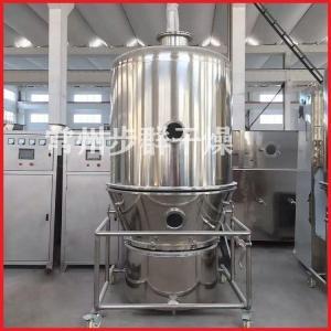 聚氨酯粒子沸腾干燥机 GFG-200L立式高效沸腾干燥机 产品图片