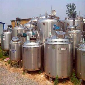 大量处理二手闲置2吨不锈钢稀配罐