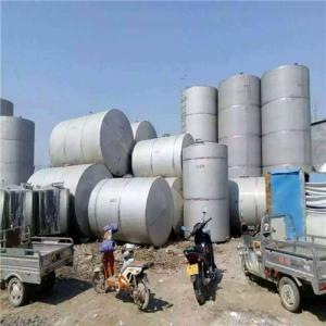 回收不锈钢储罐、304不锈钢储存罐