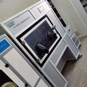 低浓度恒温恒湿称重装置含计量证书LB-500(分体式)恒温恒湿称重系统 产品图片