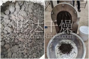 污泥造粒机