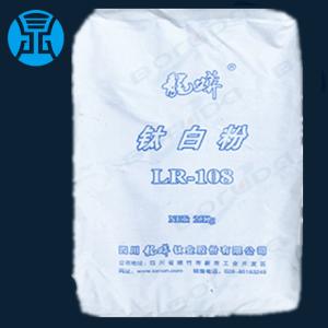 龙蟒佰利联钛白粉LR-108塑料级金红石二氧化钛龙蟒LR108钛白粉 广东地区现货