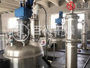 八溴醚阻燃剂结晶过滤洗涤干燥四合一 三合一过滤洗涤干燥机 锥形三合一过滤干燥器