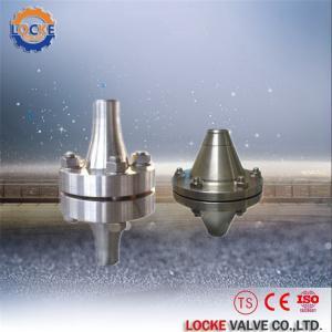 进口对焊式管道阻火器德国洛克品牌精工细作 产品图片