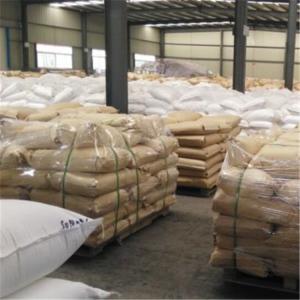 醋酸镁 产品图片