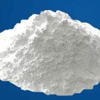 依氟鸟氨酸盐酸盐一水合物