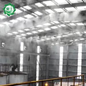 煤运输喷雾除尘装置