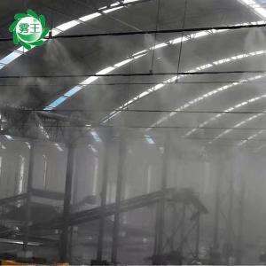 煤矿高压微细水雾除尘系统