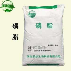 磷脂价格 磷脂厂家